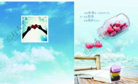 非主流封面设计爱心瓶子