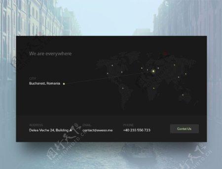 UI界面设计