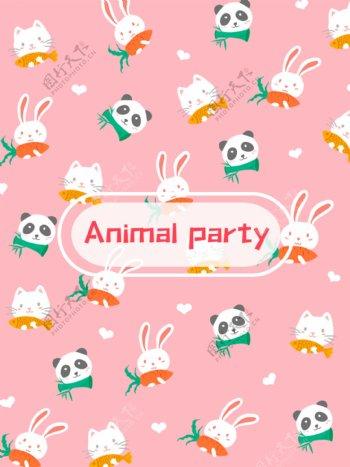 手绘卡通动物可爱平铺粉色背景