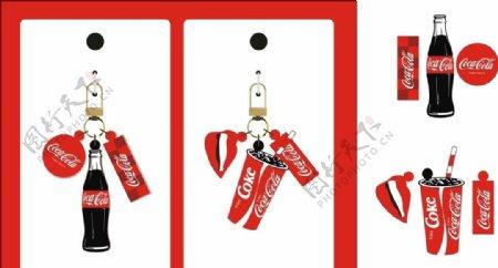 可口可乐钥匙扣瓶装杯装矢量图