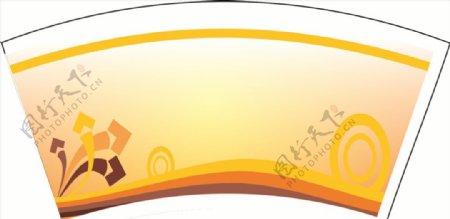 金黄色纸杯