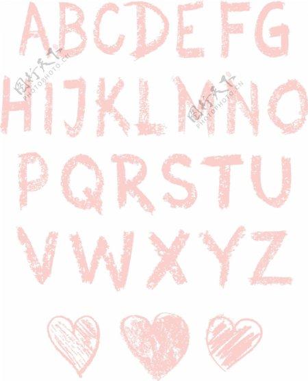 粉笔英文字母