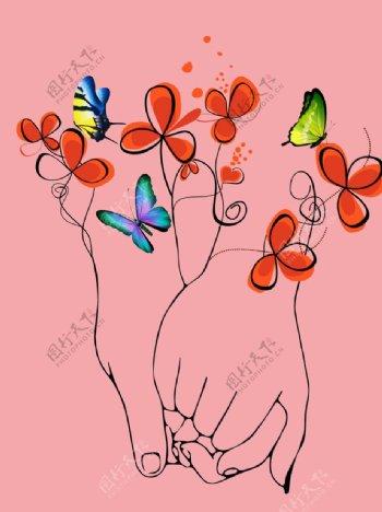 手牵手抽象花卉创意线稿免扣素材