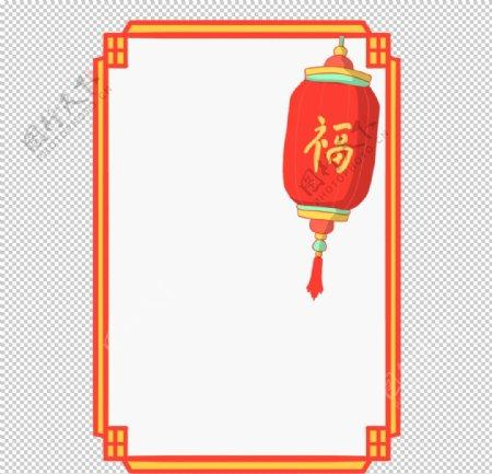 中国风花纹花边边框