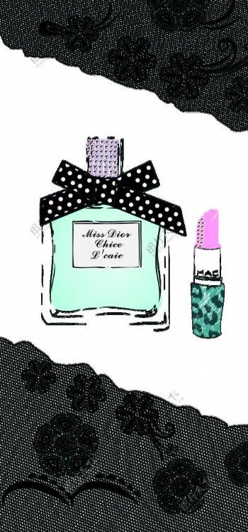 蕾丝香水瓶