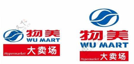 矢量物美大卖场logo