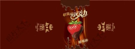 草莓巧克力包装封套