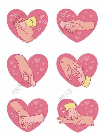 母亲节牵手元素