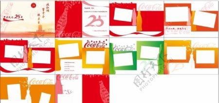 可口可乐纪念册