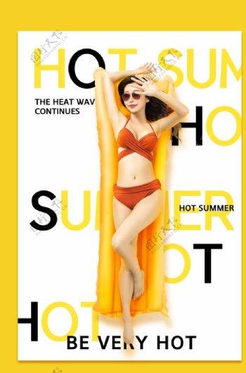 夏季海报比基尼美女