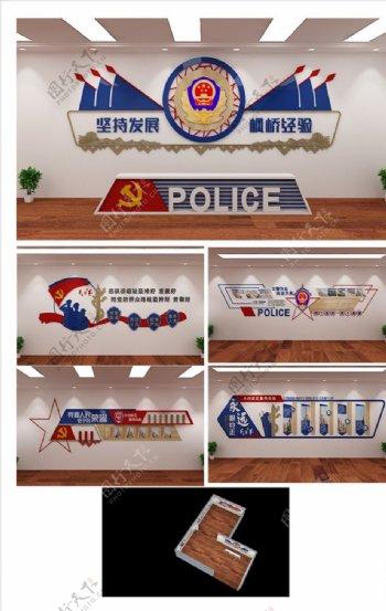 警察局警队文化墙展馆