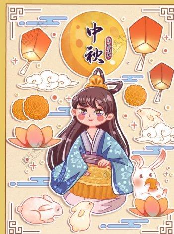 中秋节中秋插画嫦娥插画图片