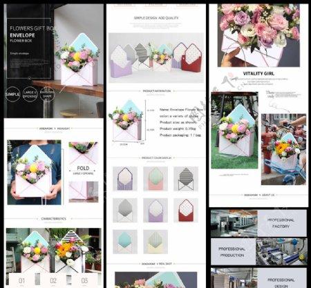 粉蓝色花盒详情页图片