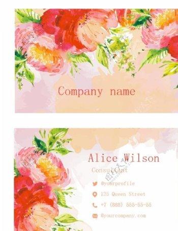 水彩花卉牡丹名片图片