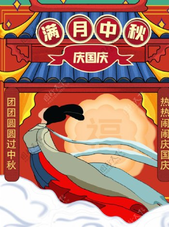中秋佳节中秋月饼图片