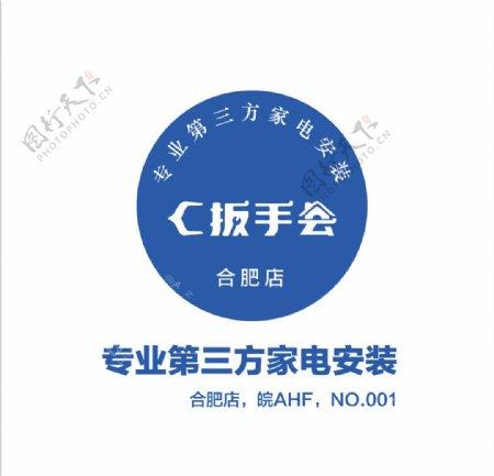 家电安装logo图片