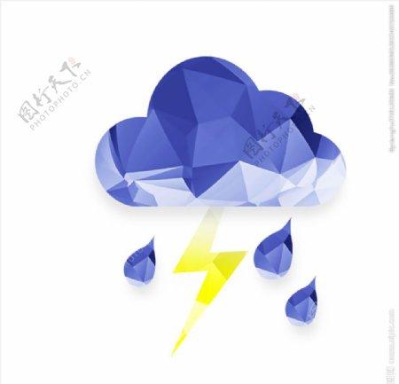 蓝色渐变质感天气图标图片