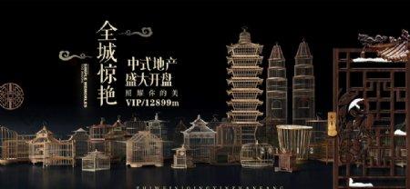 中式鸟笼子建筑屏风图片