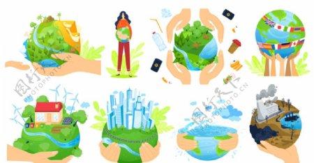 保护地球矢量图图片