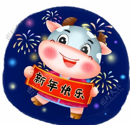 春节动漫牛形象图片