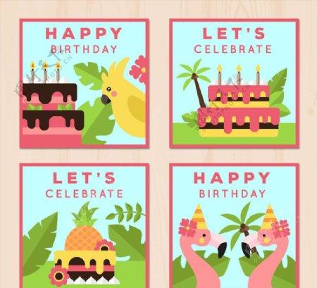 热带花鸟生日贺卡图片