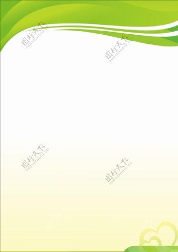 展板模板背景山水背景海报图片