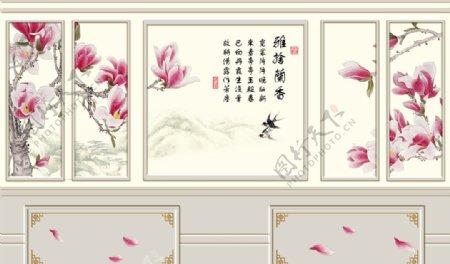 现代新中式玉兰花燕子电视背景墙图片