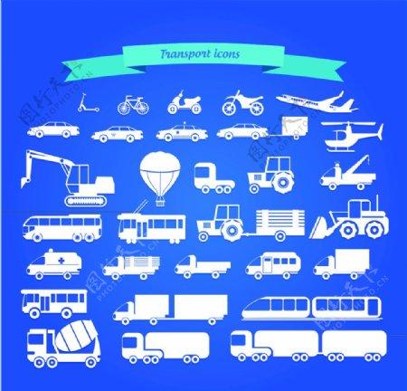 交通工具图片