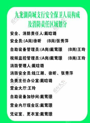 农业银行灯片图片