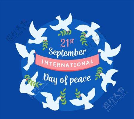 国际和平日白鸽图片