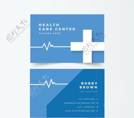 蓝色医疗名片图片