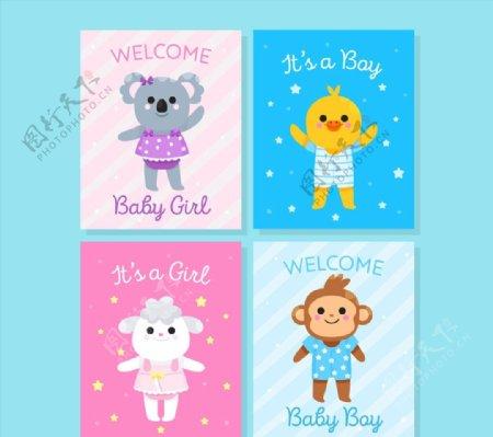 可爱动物迎婴卡片图片