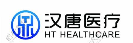 汉唐医药logo图片