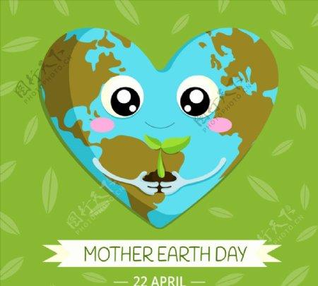 卡通爱心地球矢量图图片