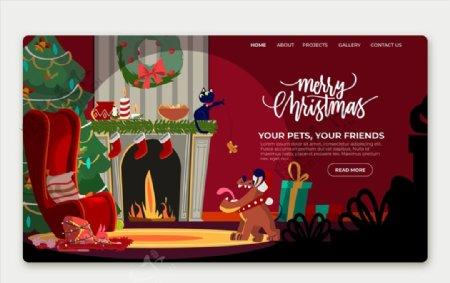 圣诞客厅网站登陆页图片