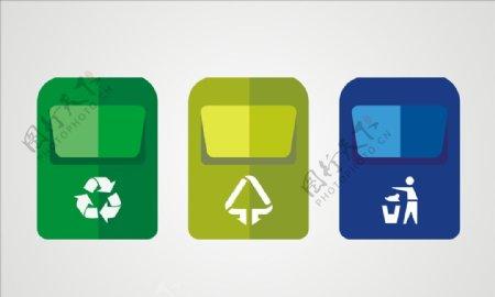 垃圾桶元素设计图片