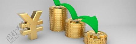 人民币股票图片