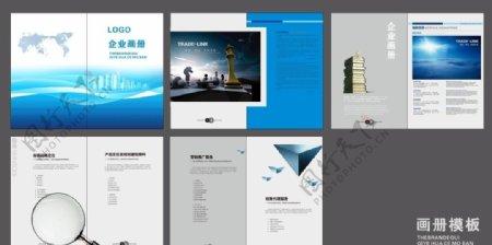宣传册公司画册图片