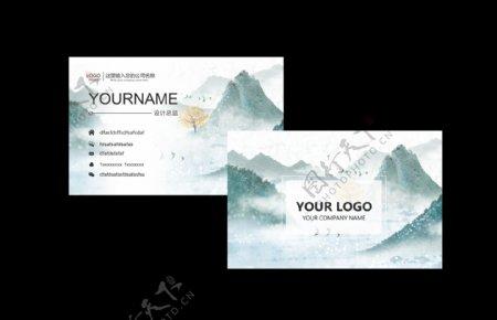 山水复古传统名片卡片素材图片