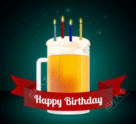 啤酒生日贺卡图片