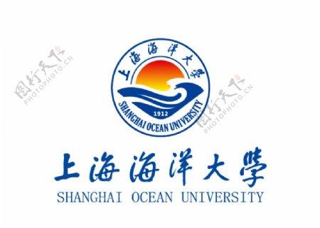 上海海洋大学校徽LOGO图片
