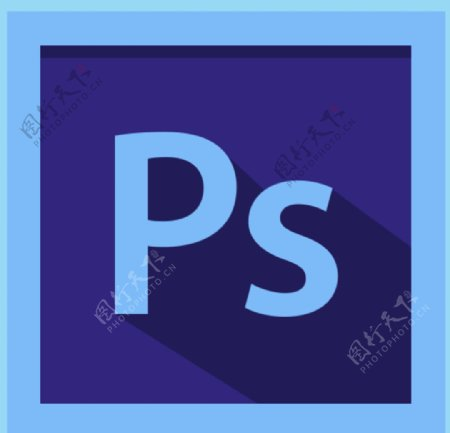 PS图象处理软件图片