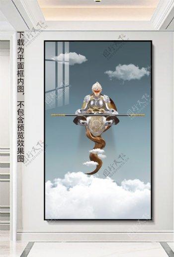 孙悟空玄关装饰画图片