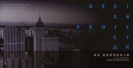 PPT封面图片