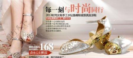 水钻时尚真皮凉鞋宣传促销图图片