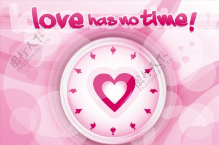 粉色爱心钟表图片