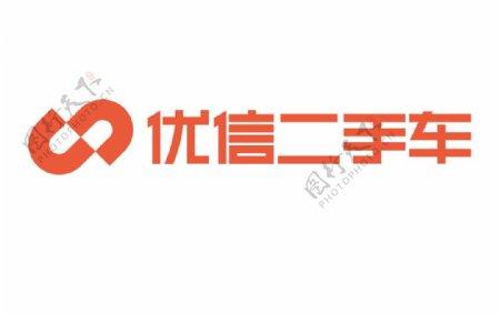优信二手车logo图片
