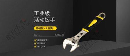 黑色工业机械工具扳手图片