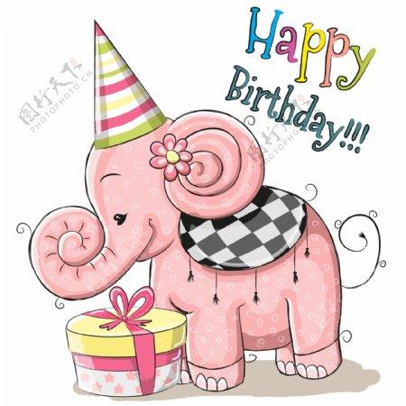 大象生日贺卡图片