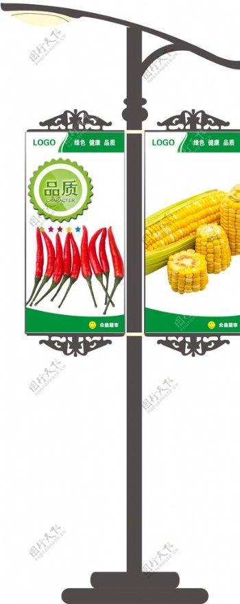 市场广告图片